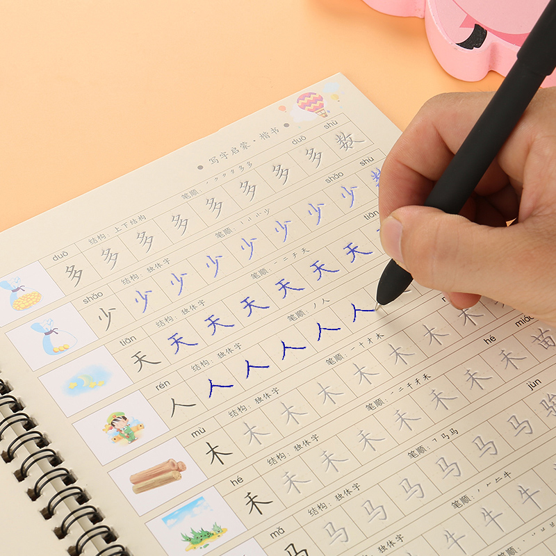 Chinese for Kids Reusable Groove Calligraphy Practice Copybook Erasable Pen Pinyin Cartoon Pictures Chinese Characters hanzi chinese calligraphy copybook pen pencil practice book pin yin pinyin chinese characters learning book for children