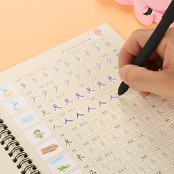 Chinese for Kids Reusable Groove Calligraphy Practice Copybook Erasable Pen Pinyin Cartoon Pictures Chinese Characters hanzi