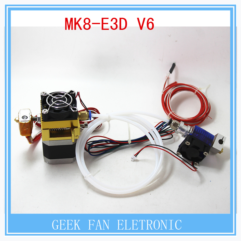 XC3dmaker 3D printer parts mk8-E3D V6 12V 0.2-0.3-0.4mm-1.75mm filament printing head MK8 extruder
