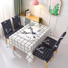 цена на Christmas Home Decor Stretch Slipcover Dining Kitchen Waterproof Round ELK Table Cloth Chair Cushion Table Print Chair Cover D30