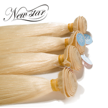 NEW STAR 4 Pieces 613 Blonde Color Straight Brazilian Remy Weave Double Weft Human Hair Extension Thick Bundles Salon Supplies