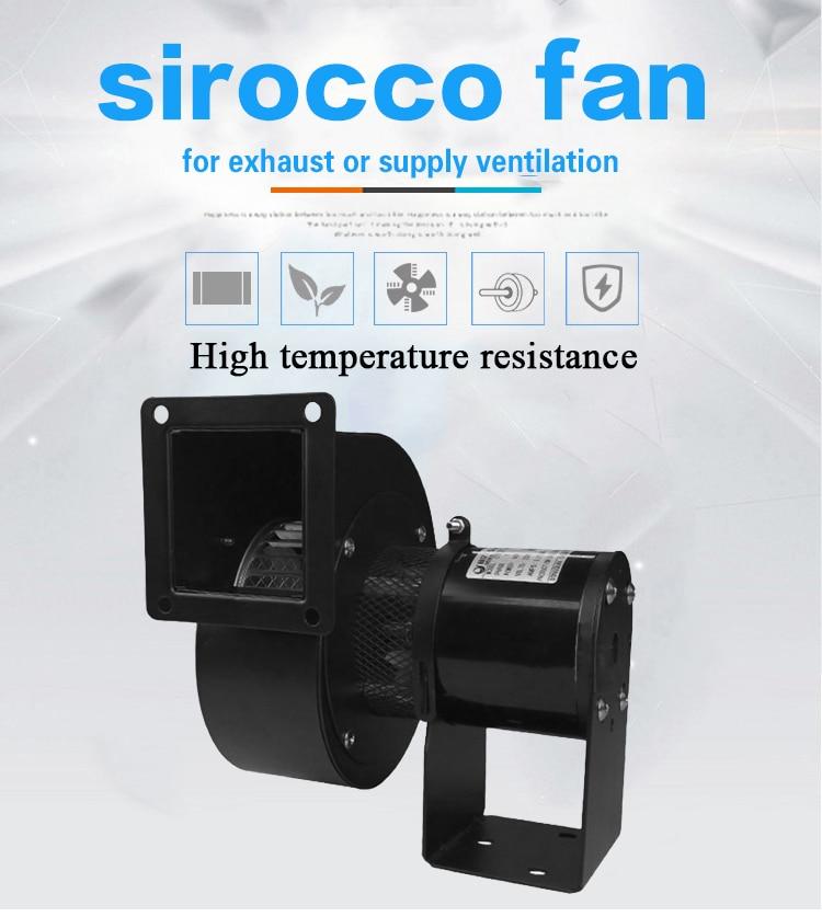 sirocco-fan-01