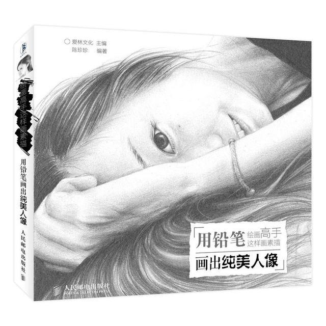 Chiński Portret Rysunek Szkic Realistyczne Malarstwo Techniki