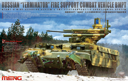 Meng model TS 010 1 35 Russian Terminator Fire Support Combat Vehicle BMPT plastic model kit