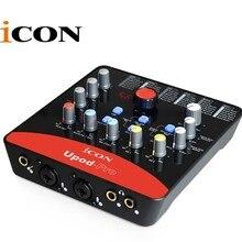 סמל upod פרו מקצועי קול חיצוני כרטיס 2 מיקרופון ב/1 גיטרה ב, 2 Out USB הקלטת ממשק 48 V פנטום כוח מצויד