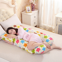 pregnancy pillows U shape Maternity belt Body Character pillow Women pregnant Side Sleepers cushion130*80CM