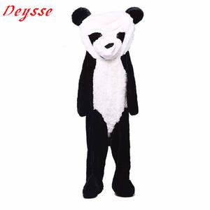 430a7981980 DEYSSE Giant Panda Plush Toys Doll Lovely Soft Huge Big