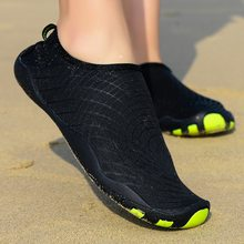 Tamanho grande 35-46 Unissex Sapatos Vadeando Praia de Água Quick-seco Sapatos Aqua Macio Natação Sapatos para Casais yoga Sapatos de Fitness