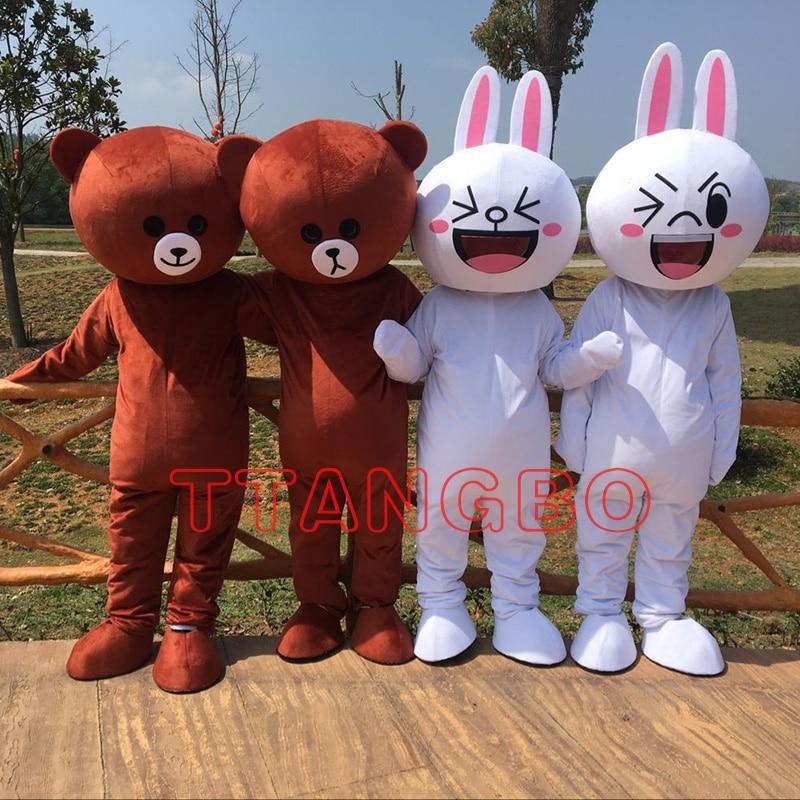 Kawaii big brown japanese style rilakkuma Mascot costume plush toy teddy bear stuffed animal doll birthday