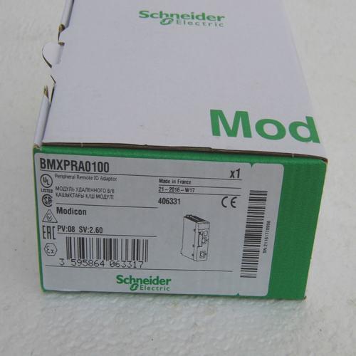 * New French Module BMXPRA0100