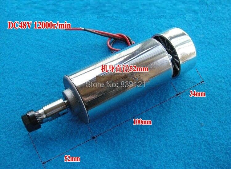 Nouvelle broche d'exportation CNC 400 W prise de broche froide avec pince 1/8mm