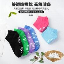 Детские хлопковые носки-башмачки, носки для прыжков на батуте, тапочки, для родителей и детей, спортивные, раннее образование, парки, Нескользящие, с закрытым носком, хлопковые носки