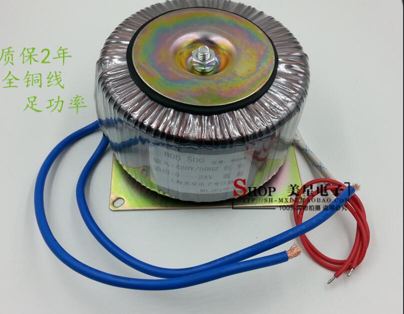 24V 20A Toroidal transformer 500VA 220V copper custom transformer transformer for amplifier power transformer