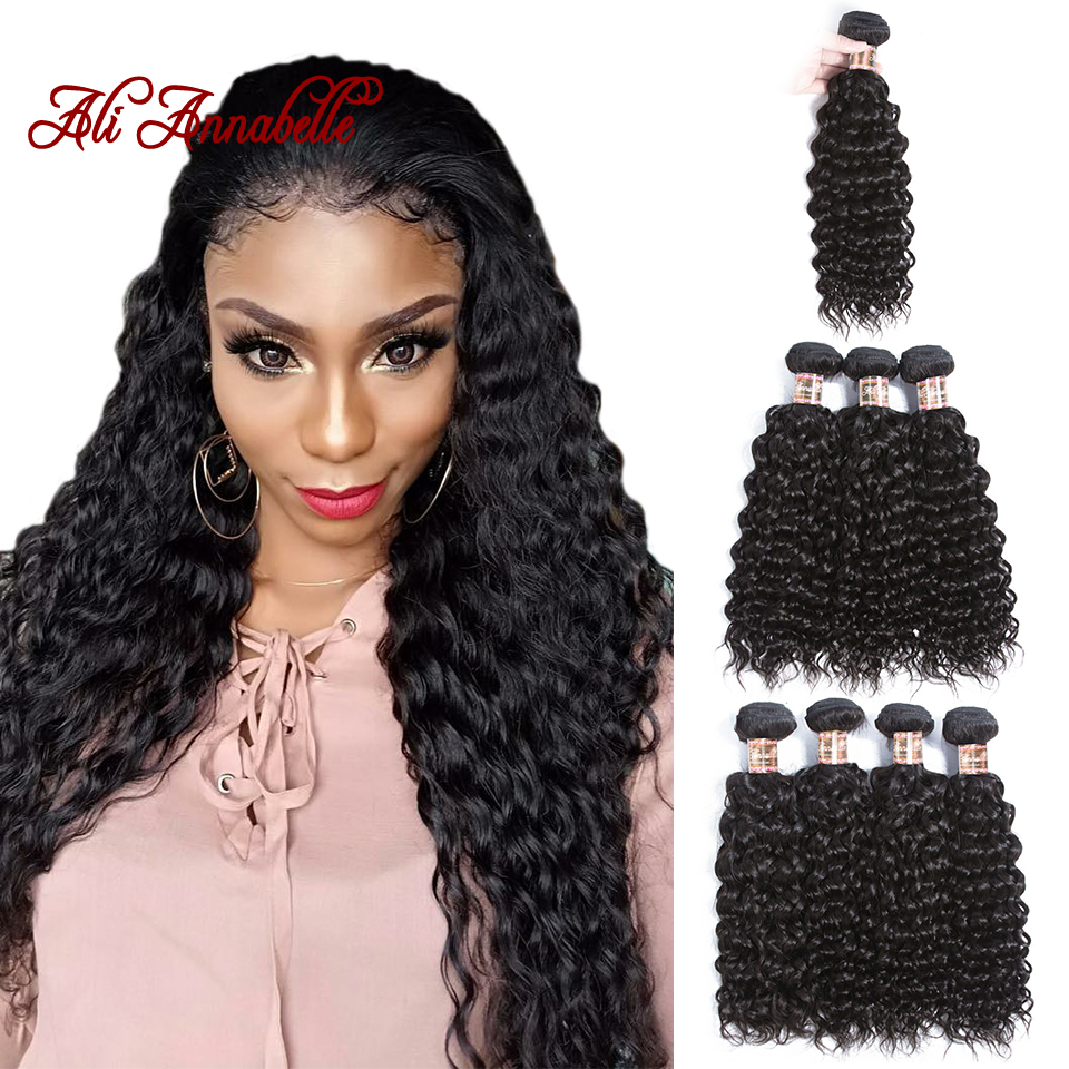 Brazilian Water Wave Human Hair Bundles 1 3 4 Pieces 100 Human Hair Weave Bundles Natural
