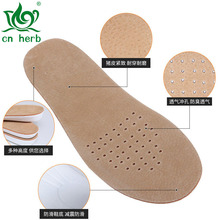 Cn Herb Pigskin Insoles Movement Breathable Insole Increased