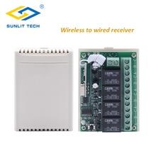 無線に有線レシーバ4チャンネルリレー磁気アラーム接点変換ワイヤレス信号に有線