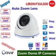 Auto Zoom IP Dome camera  HD 2MP 1920x1080P  Use 24pcs  IR Led, 30M IR range support  Multi-language interface