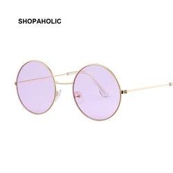 Винтажные круглые солнцезащитные очки, женские зеркальные очки с цветными линзами, женские брендовые дизайнерские круглые очки с металлич...