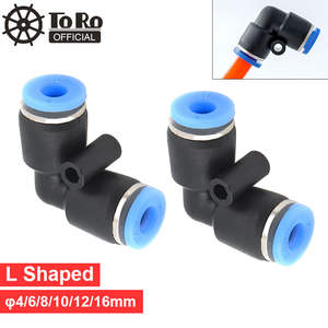 TORO 2pcs 4mm L Shaped Elbow Plastic Two-way Pneumatic Quick Connector Pneumatic Insertion Air Tube for Air Tool Quick Fitting