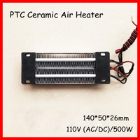 500W AC DC 110V PTC ceramic air heater heating element Electric heater Conductive Type Insulated Row/Mini Egg Incubator Heaters