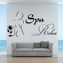 Free Shipping Spa Wall Stickers Decorative Sticker Home Decor For spa Room Decoration Accessories Home Decor Mural home spa 3mhz