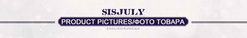 Sisjuly_3