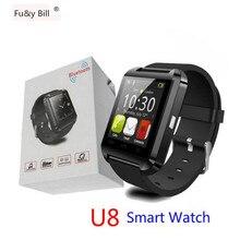 Получить скидку Бесплатная доставка Новая мода U8 Bluetooth Smart часы мобильный телефон для синхронизации Bluetooth Телефонный звонок шаг движения смарт-часы