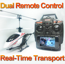 2015 new arriva Hot Sell jxd 352W wifi camera rc helicopter anti-interference gyroscope ios/Android wifi radio control VS F03814