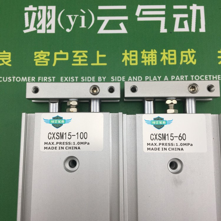 CXSML32-50 SMC air cylinder pneumatic cylinder air tools CXSML series smc cs1wbn160 150 air cylinder pneumatic air tools smc cs1wbn series