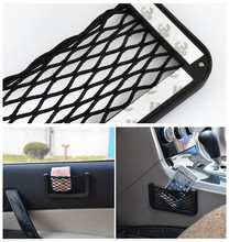 Car Carrying Bag Stickers Car Nets Storage Bag Car Styling For Vauxhall Opel Astra G/GTC/J/H Corsa Antara Car Accessories