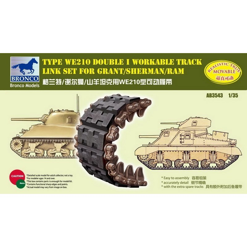 BRONCO AB3548 Duckbills for US M4 Sherman Tank T48//T51 in 1:35