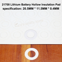 100pcs/lot 21700 Lithium Battery Positive Insulation Gasket Hollow Flat Head Pad Meson Diameter 20.5*11.5MM