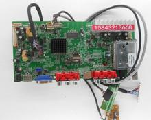 LCT32SJ motherboard 6M16 V2.0-C MST6E16GS-LF with V315B6-L02 screen
