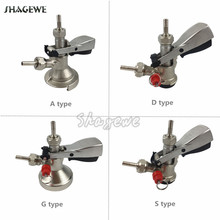 Draft Beer Keg Coupler Beer Tap System Connectors Beer Brewing Dispenser Tap A Type G Type S Type D Type Couplers 1pc a type keg coupler draft beer dispenser for home mayitr brew air valve stainless steel connectors wine beer coupler head