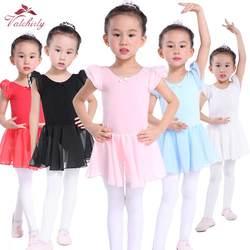 Розовый балетное платье Детское трико пачка танцевальная одежда костюмы балетное трико для девочек Балерина