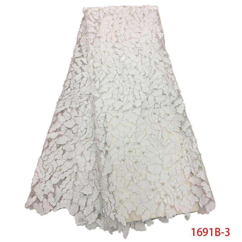 Лук последнее нигерийское Тюлевое кружево 2019 французский чистая бисерная кружевная ткань для нигерийской свадьбы африканская кружевная Вышивка Ткань 1691B-4