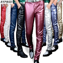 Autumn New 2018 Gold Silver Black Punk Leather Pants Men Fashion Nightclub Show Performances PU Skinny Faux Leather Trousers Men