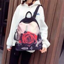 2017 повседневные кожаные туфли-оксфорды плеча рюкзак Корейская Женская дорожная сумка Мода Мультфильм розы печати школьные сумки для девочки леди
