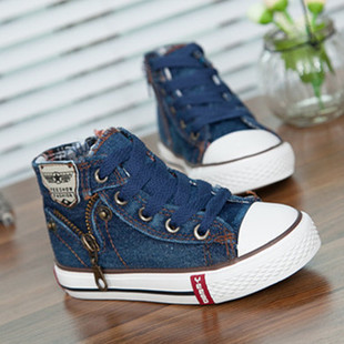 New Style Brandchildren Denim Jeans Zipper Sneakers Girls Casual