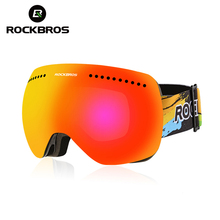 Фотография ROCKBROS Skiing Eyewear Anti-Fog Windproof Cycling Glasses Spherical Mask Myopic Skiing Man Women Glasses snow snowboar dgoggles