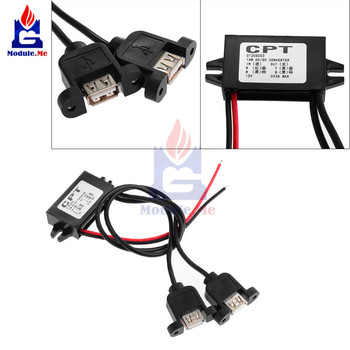 Car Power Converter Module DC-DC 12V to 5V Max 3A with Cable Female Port Waterproof Dual USB Step Down Converter Adapter