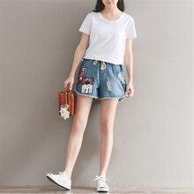 Личность аппликация летом джинсовые шорты отверстие женские свободные повседневные брюки мори девушка