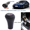 Wholesale 10pcs Lot Car Styling Car Gear Shift Knob For BMW 1 3 5 6 7