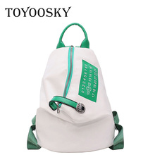 TOYOOSKY 2019 New PU Leather Women Backpack Casual School For Teenager Girl Large Capacity Fashion Mochila
