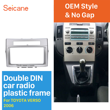 Silver Double Din Car Stereo Fascia Trim Installation Kit for 2006 Toyota Verso Panel Adaptor Audio Cover Car-Styling Frame New