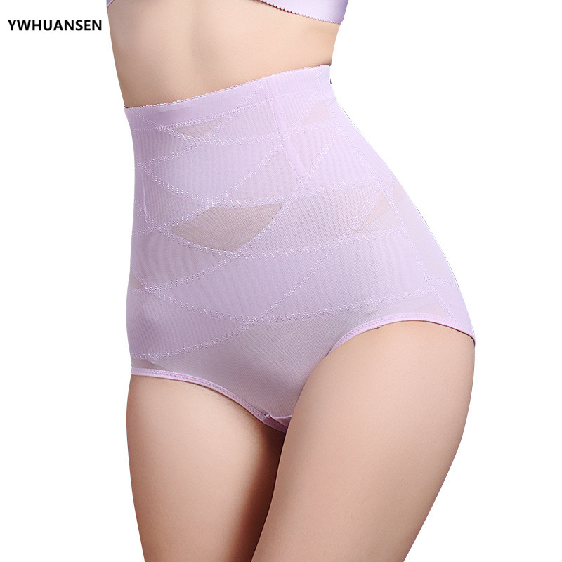 YWHUANSEN High Waist Seamless Postpartum Maternity Underwear Traceless Slimming Shapers Pant After Childbirth Bell Band Lift Hip