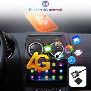 Image 5 - Junsun V1 2G + 32G Android 9.0 pour Nissan Qashqai J10 2006 2009 2011 2013 autoradio multimédia lecteur vidéo Navigation GPS 2 din