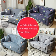 Nordic Elastic Floral Non-slip Sofa Cover L-Shape/U-Shape Sectional Couch Covers Universal Living Room Furniture Covers цена и фото