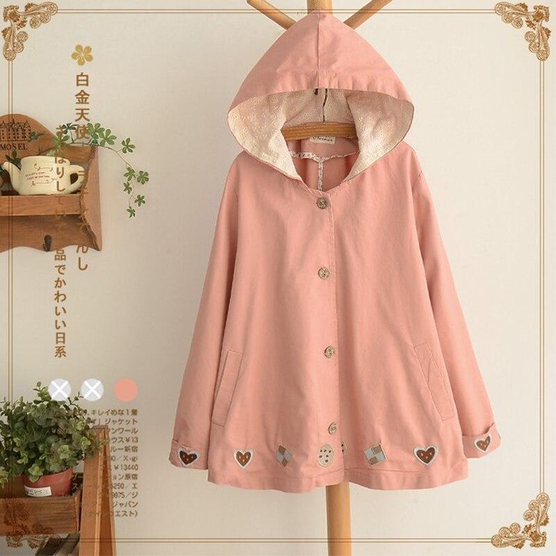 Women Casual Hooded Jacket Coat Lovely Heart Embroidery Solid Button Windbreaker Female Ladies Jackets U199