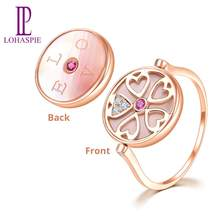 LP Solid 18K Rose Gold Ring Natural Gemstone Ruby pink mother shell Diamond Love Engagement Ring Fine Jewelry for Girl's Gift(China)